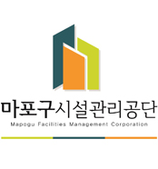 마포구시설관리공단 MAPOGU FACILITIES MANAGEMENT CORP.